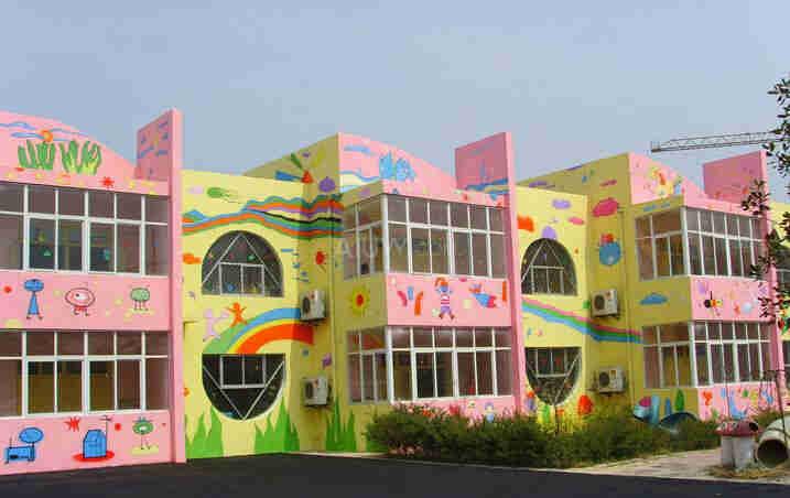 幼儿园外墙手绘图片