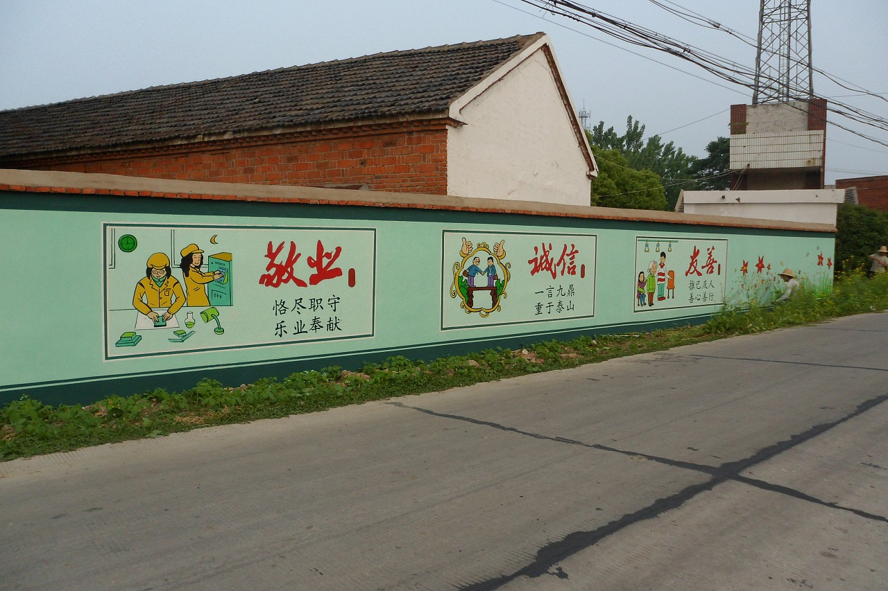农村文化墙是美化乡村,传递正能量