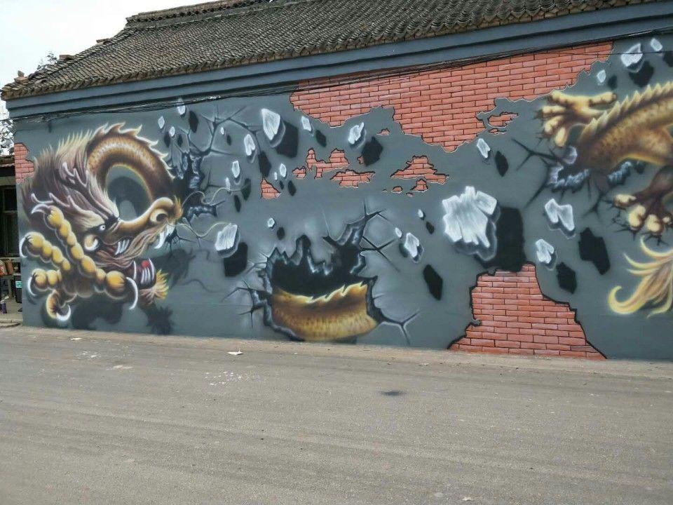 墙体彩绘艺术适宜的场所是非常广泛的