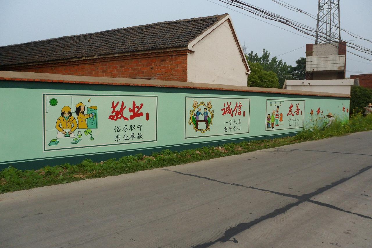 墙绘是一种真诚健康环保不会产生任何污染的图绘形式